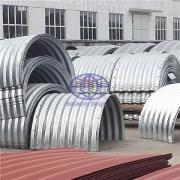 supply the corrugated steel culvert pipe to UN misson in South Sudan
