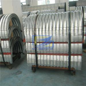 steel corrugated culvert pipe in the road construction