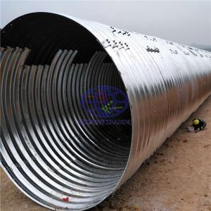 corrugated steel culvert pipe from China manufacturer