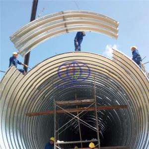 supply the corrugated galvanzied culvert pipe to Chile