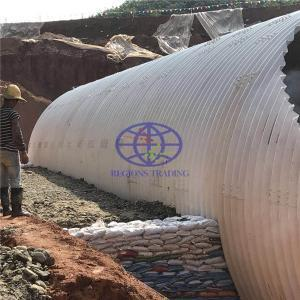 HDPE coated corrugated steel culvert
