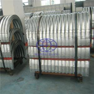the corrugateds steel culvert pipe in package for UN