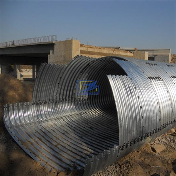 galvanized steel  culvert assembled by plates