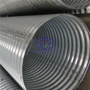 Armco corrugated steel culvert pipe and metal culvert to Africa