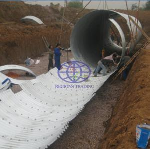 corrugated steel culvert pipe used for aggregate tunnel or  reclaim tunnel
