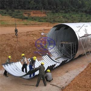 supply the corrugated steel culvert to Chile