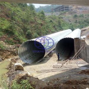 supply the corrugated culvert pipe to South Sudan