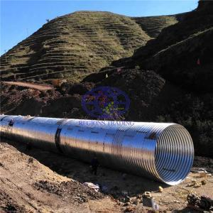 supply corrugated steel culvert pipe to South Sudan