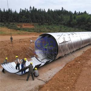 supply the corrugated steel culvert to Ethoipia