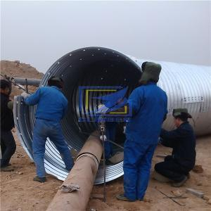 supply corrugated steel culvert pipe to Madagascar