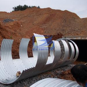 AASHTO standard hot galvanized corrugated steel pipe