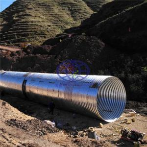 supply the corrugated steel culvert pipe to UAE