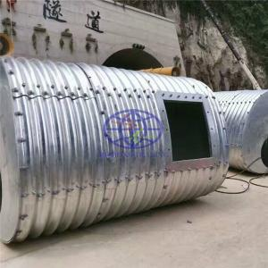 corrugated steel pipe for shelter
