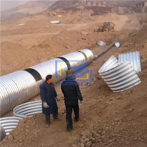 whosale the corrugated steel culvert pipe in South Sudan