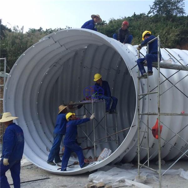 galvanzied steel culvert pipe for the tunnels