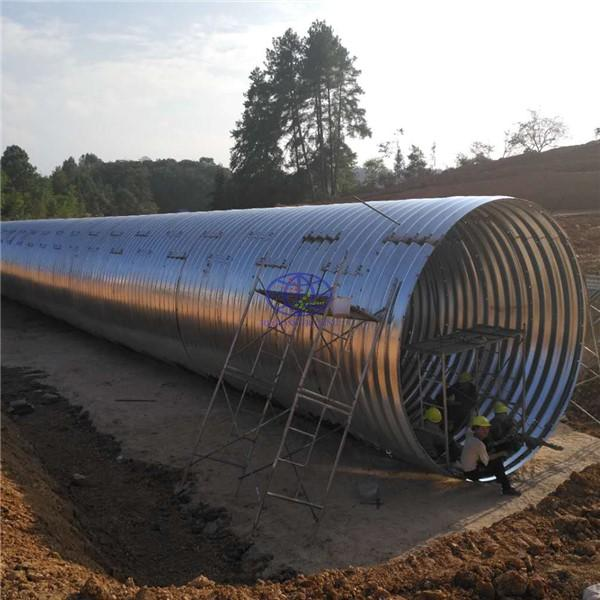 galvanzied steel culvert in Kenya and South Sudan