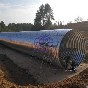 galvanzied steel culvert for sale