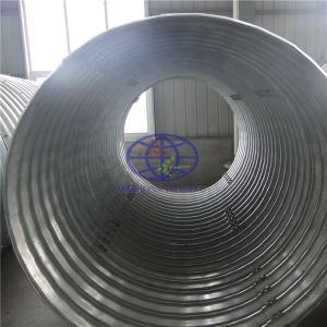 supply 125x25 wave form corrugated steel culvert