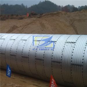 Hot galvanzied corrugated metal culvert pipe for drainage