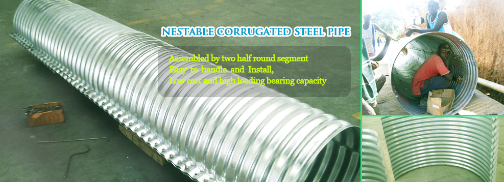 Nestable corrugated steel pipe