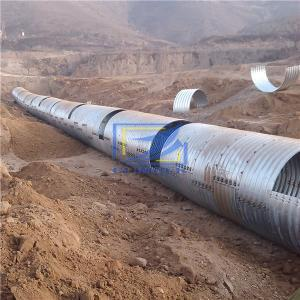 steel culvert pipe in Kenya