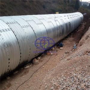 hot dip galvanzied corrugated steel culvert pipe in road project