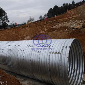 steel corrugated galvanzied culvert with AASHTO standard