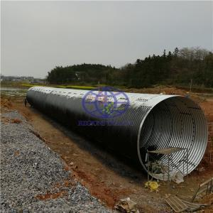 supply the corrugated steel culvert to Brazil