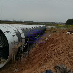 supply corrugated steel culvert pipe to New Zealand