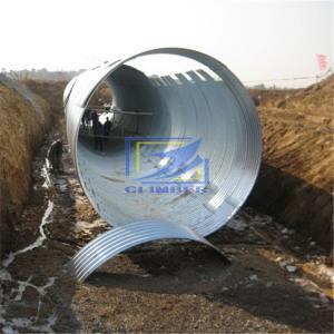 corrugated steel pipe assembled by structural plate