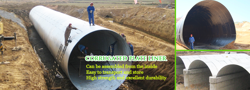 Corrugated plate liner