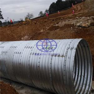 Amrco corrugated steel culvert for sale in Africa