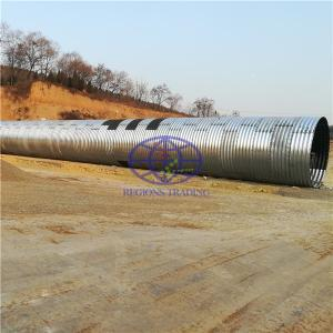 corrugated metal culvert pipe made in China